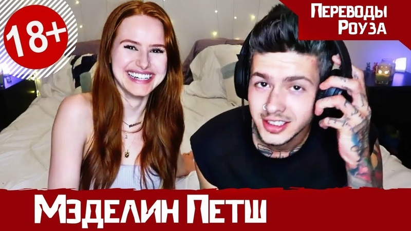Madelaine Petch Travis Mills / Whisper Challenge