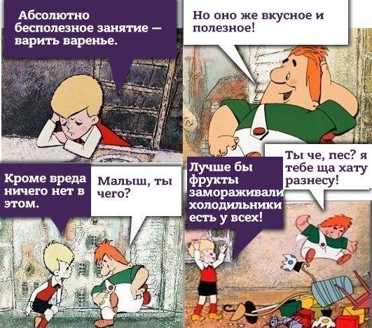 ivi ru для детей скачать бесплатно