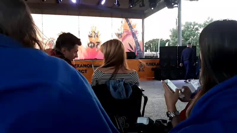 Плеханов фест Театральное и оригинальное направление