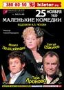 Людмила Волкова фото #4