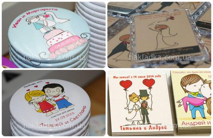 Подарки на свадьбу гостям от молодоженов на конкурс