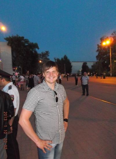 Алексей Саганович, 7 марта , Десногорск, id91719920