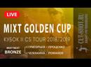 14 04 2019 MIXT NEXT BRONZE MIXT GOLDEN CUP