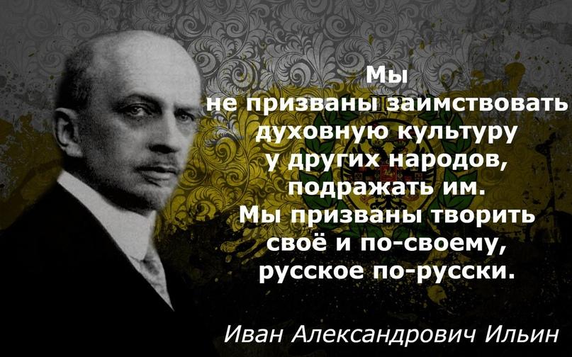 ЛЮБИТЕ РОССИЮ, ГОСПОДА!