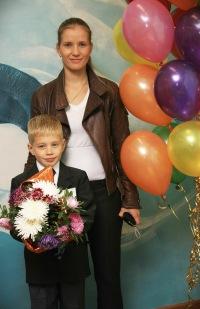 Elena Kosulina