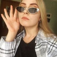 Ольга Близнец
