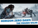 Horizon Zero Dawn: The Frozen Wilds - Accolades Trailer