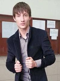 Дима Смирнов, 3 августа 1993, Харьков, id178865103