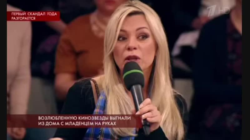 Пусть говорят гость передачи Ирина Салтыкова