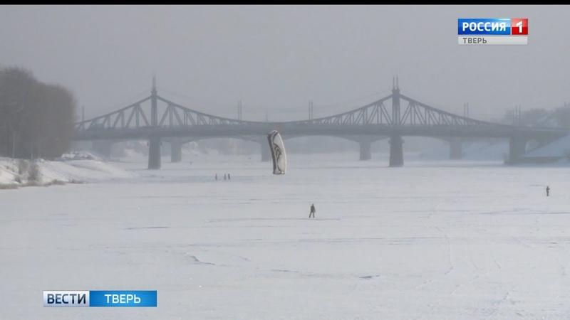 В Тверскую область пришел ледяной циклон