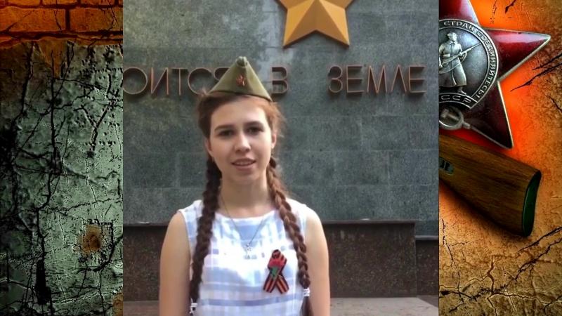22 июня 1941 года С. Кадашников День памяти и скорби Читает Василина Костина Стихи ко дню начала войны Свеча памяти