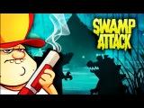 БОЛОТНОЕ ВЕСЕЛЬЕ в Мультяшной игре для детей Swamp Attack  АТАКА НА БОЛОТЕ