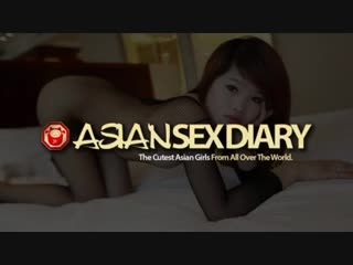 10889574_asian_sex_diary_big_white_cock_cums_insid.mp4