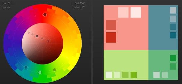цветовые схемы посложнее.