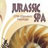 Jurassic SPA - официальная группа производителя