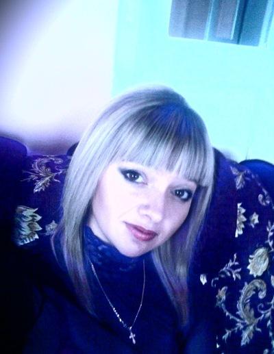 Марія Шемеляк, 14 октября , Лозовая, id140020242