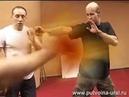 Путь опережающего кулака – Джит Кун До .