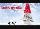 CHRISTMAS SHOPPER SIMULATOR- НОВОГОДНЕЕ БЕЗУМИЕ. МИССИЯ КУПИТЬ ПОДАРОК.