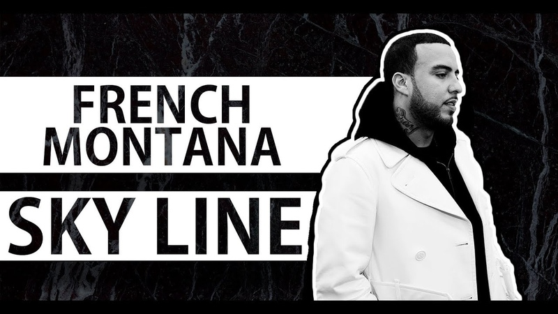 [FREE] FRENCH MONTANA DRAKE TYPE BEAT 2018 SKY LINE | TRAP / HIP-HOP INSTRUMENTAL