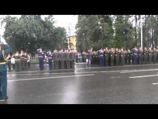 Принятие Военной присяги в ВА ВКО 30.09.2014