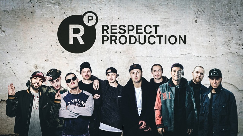Respectproduct • Лейбл Respect Production