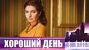 Алена Полынь Битва экстрасенсов развод и надувательство