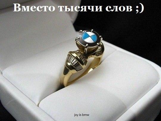 Я тащусь по тебе как приора по асфальту!!! | ВКонтакте