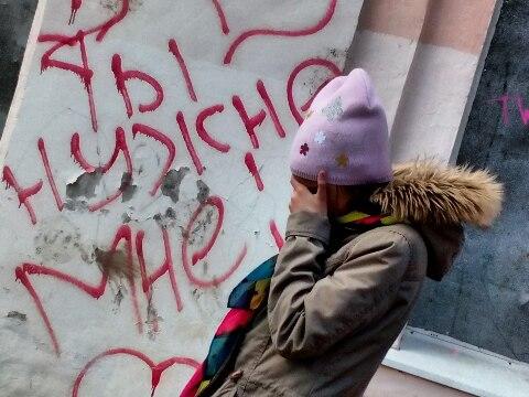 Яна Вайс | Москва