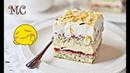 Ciasto Maczek Chałwowy z Konfiturą – Przepis – Mała Cukierenka