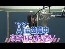 Reni Takagi - Gurutto Kansai Ohirumae NHK 20180621