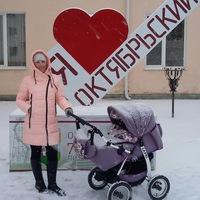 Лилия Пихтовникова