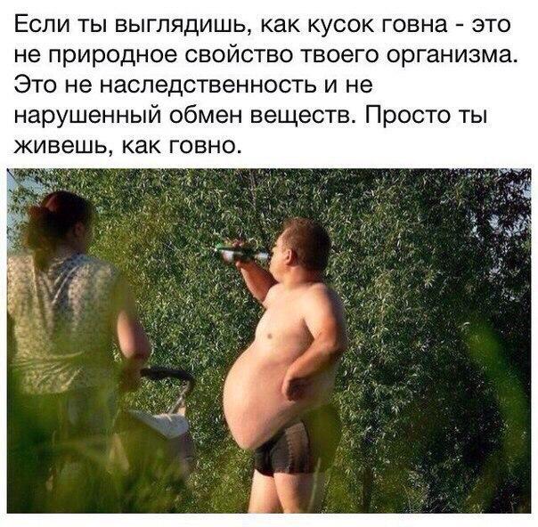 Фото №456241023 со страницы Dj Slovo
