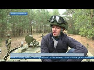 Первый канал снова вАрмии— вРязанском училище высадился звездный десант