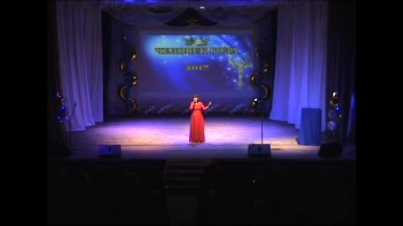 Человек года Колывань 2017 - Гульмира Купреева