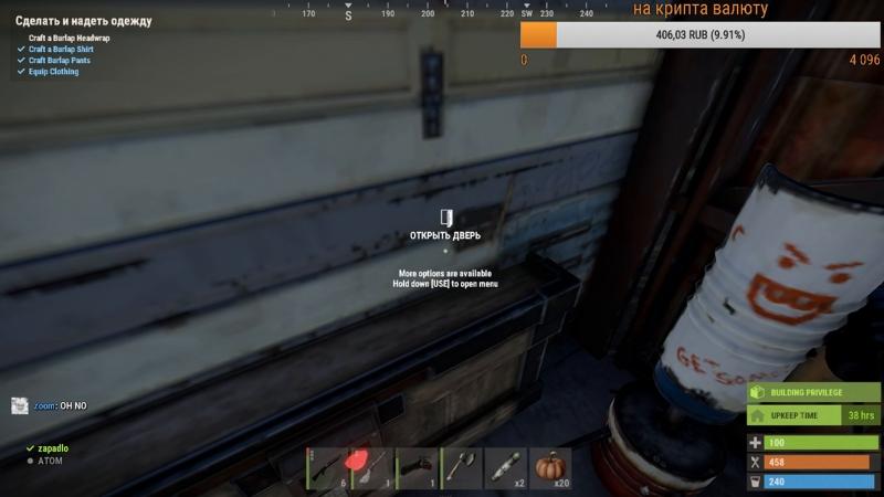 RUST Официальный сервер(2 сезон выживания)