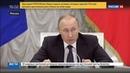 Новости на Россия 24 Путин отправит чиновников академиков заниматься наукой