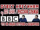 РОССИЙСКАЯ КУВАЛДА. Выпуск 48. 0+.