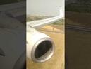 El Al Boeing 737-800 landing at Ben Gurion Airport