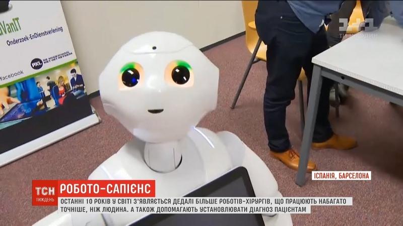 Розумні ферми, велосипеди та вулики штучний інтелект набирає обертів по всьому світу