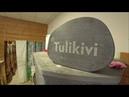 Домашний очаг Печь Tulikivi Марк Де Турк