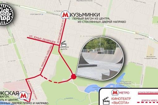 парке Кузьминки - смотрите
