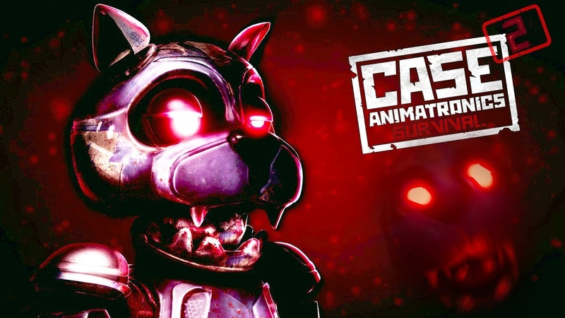 АНИМАТРОНИКИ ОХОТЯТСЯ ЗА МНОЙ! САМЫЙ СТРАШНЫЙ ХОРРОР Игра CASE 2 Animatronics Survival