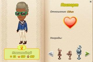 Картинки смешные ники аватарии, матери россии