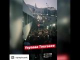 Ультрас «Олимпиакоса» красиво встретили Яя Туре
