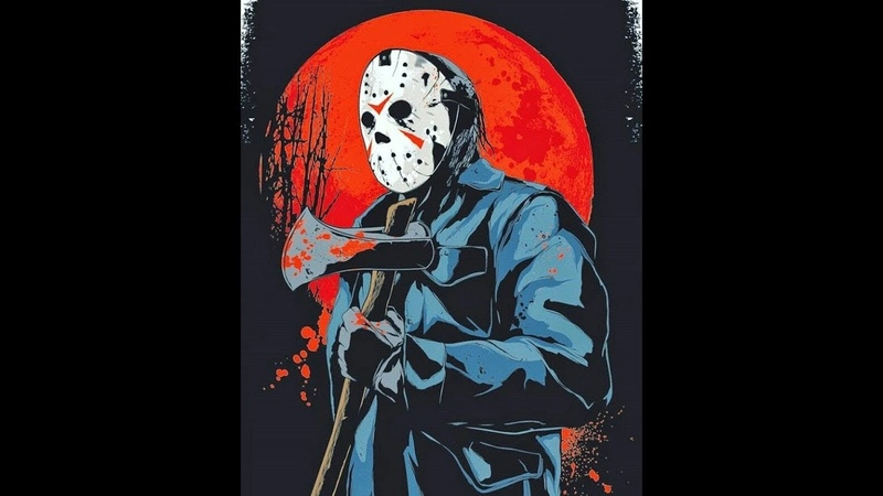 Friday the 13th The Game - кузнечик