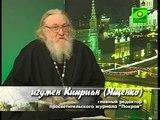 Беседы с батюшкой. Христианские добродетели. Эфир от 26 марта 2013г