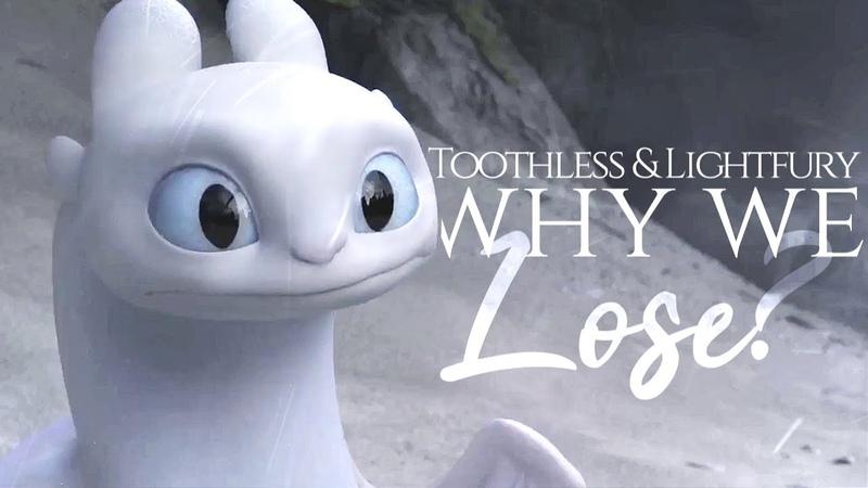 Light Fury and Toothless ᴡʜʏ ᴡᴇ ʟᴏsᴇ? HTTYD 1/2/3