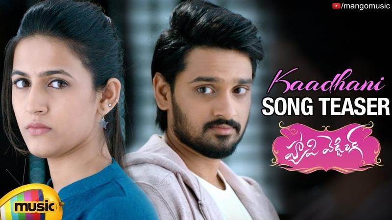 Kaadhani Song Teaser Happy Wedding Movie Songs Sumanth Ashwin Niharika Konidela Mango Music