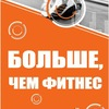 """Фитнес - центр """"ЛИНИЯ ЖИЗНИ"""""""