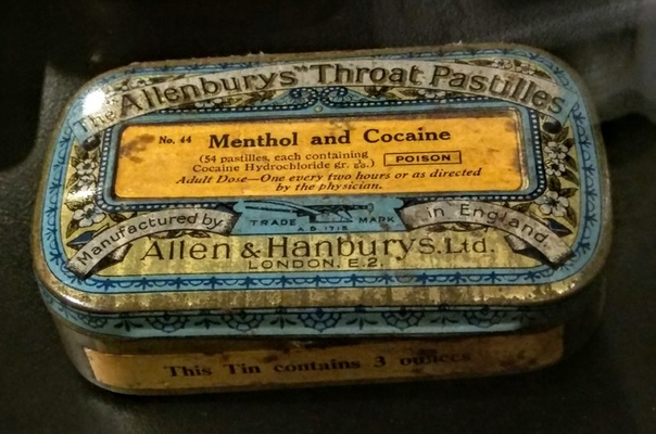 Пастилки от кашля с кокаином.